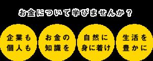 円形ボタンのタイトル画像01